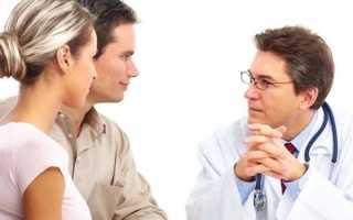 Лечение импотенции (эректильной дисфункции) у мужчин: 8 методов терапии полового бессилия