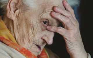 Эффективное лечение недержание мочи у мужчин и женщин пожилого возраста