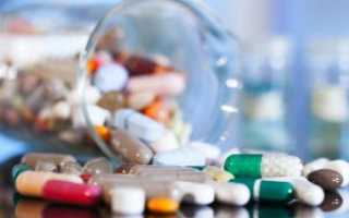 Лекарство от радикулита: симптомы и диагностика заболевания, медикаментозные и физиотерапевтические методы лечения, список эффективных препаратов
