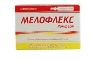 Мелофлекс уколы: показания и противопоказания к применению, как подобрать дозировку и действие лекарства