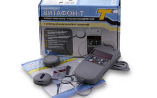 Лечение Витафоном: польза и вред аппарата для фонирования, инструкция по применению, где купить