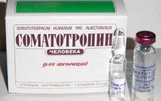 Увеличение члена гормоном роста и тестостероном