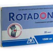 Ротадон: показания и противопоказания к применению, состав и эффективность препарата, отзывы покупателей и дозировка