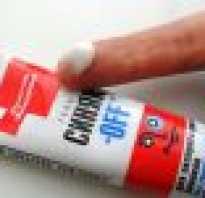 Экспресс синяк: состав и описание препарата, принцип действия и эффективность, показания и противолпоказания к применению
