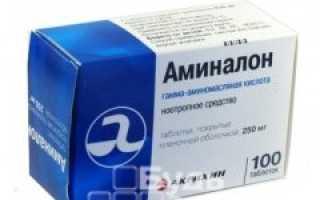 Аминалон: как правильно применять препарат и его фармакологическое действие, формы выпуска и показания к применению