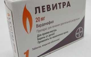 Левитра: состав и свойства препарата, показания и противопоказания для применения, меры предосторожности и формы выпуска