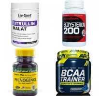 Влияют ли аминокислоты на потенцию?