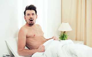 Простатит и беременность: можно ли иметь детей при воспалении простаты