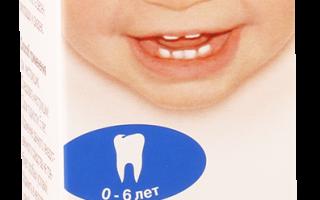 Дентокинд: состав препарата, форма выпуска и внешний вид, эффективность при прорезывании зубов у малышей, отзывы покупателей