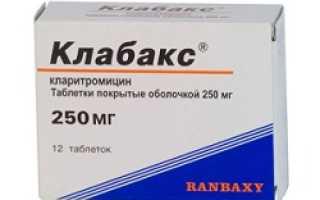 Клабакс: побочные эффекты и передозировка препарата, мнение пациентов и меры предосторожности, состав и терапевтическое действие
