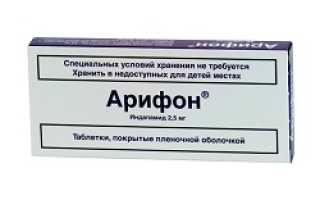 Арифон: характеристика препарата и правила применения, показания и противопоказания для использования, мнение пациентов