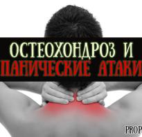 Панические атаки при шейном остеохондрозе: взаимосвязь состояний, причины и признаки, способы диагностики и методы борьбы