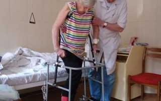 Костыли после эндопротезирования тазобедренного сустава: как правильно выбрать и ходить, общие правила и рекомендации, как избежать осложнений, когда отказываться от опоры