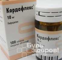 Кордафлекс: правила применения и описание препарата, побочные эффекты и передозировка, в каких случаях назначается лекарство
