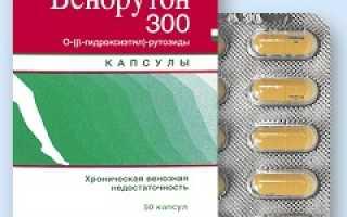 Венорутон гель: состав и характеристика препарата, фармакологическое действие и правила применения, побочные эффекты и передозировка